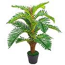 Leaf Design UK 80cm Artificial Areca Palm Tree-Large