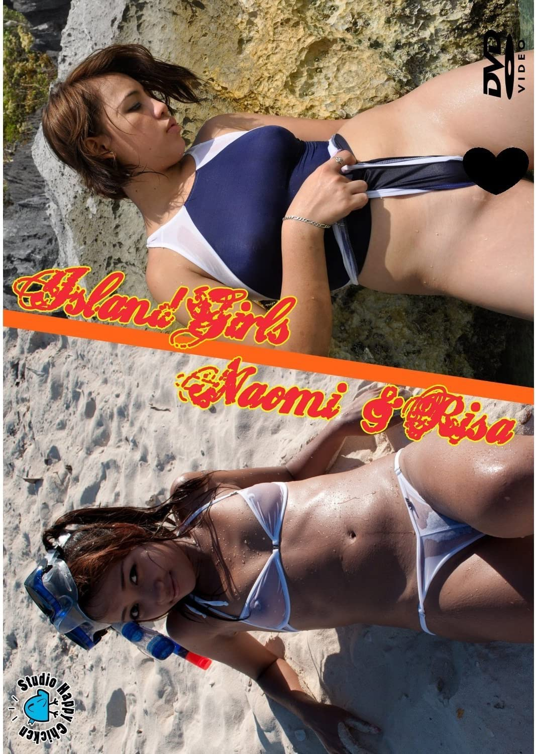 Island Girls Naomi And Risa Amazon Fr Dvd Blu Ray