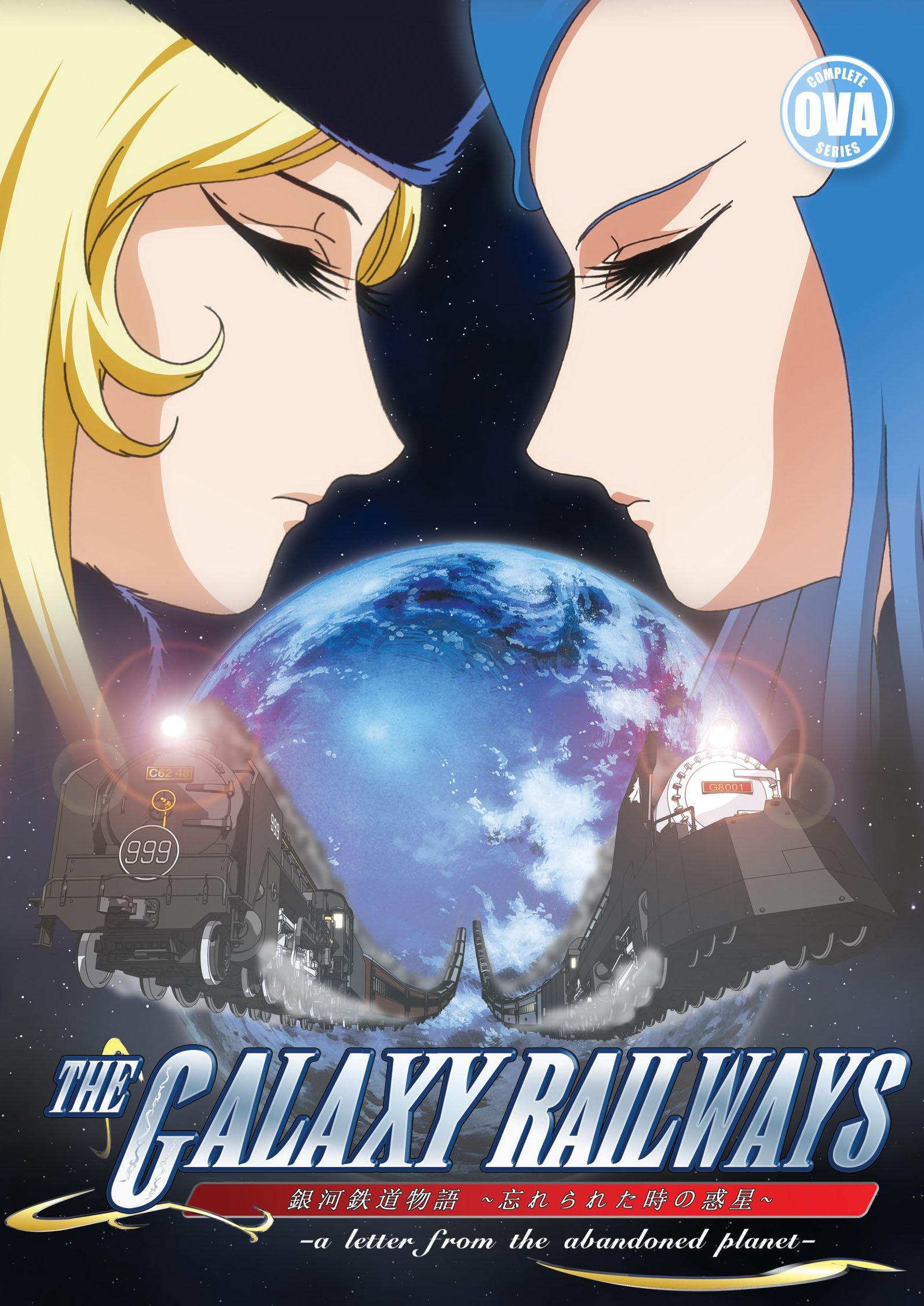 DVD : Galaxy Railways OVA Series - Galaxy Railways: Ova Series (DVD)