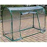 マルハチ産業 組立式簡易温室 グリーンキーパー ドーム ロング型