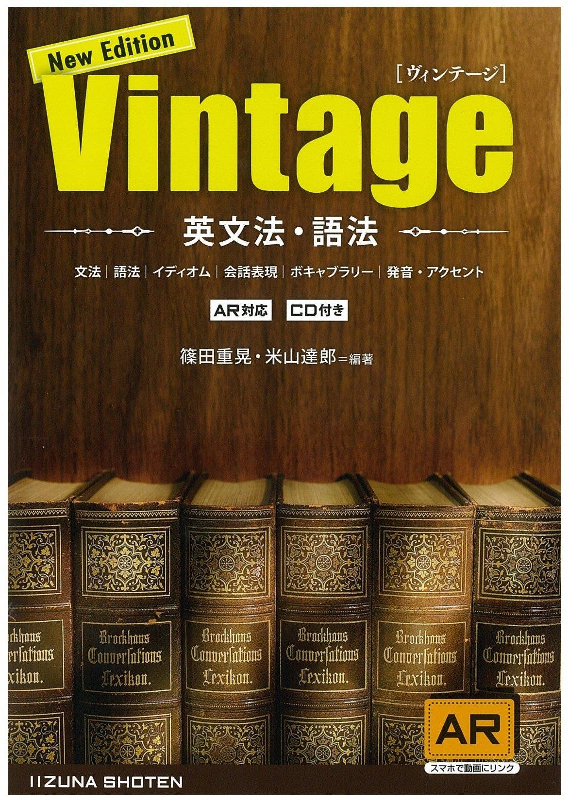 NAVER まとめ大学受験 英語を旧帝レベルへと確実に引き上げる勉強法