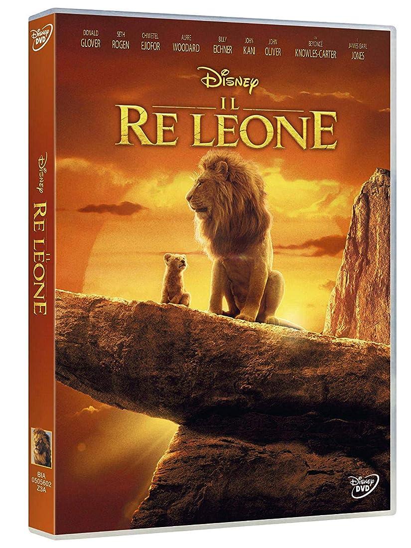 Dvd - il re leone B07W5JN2F3