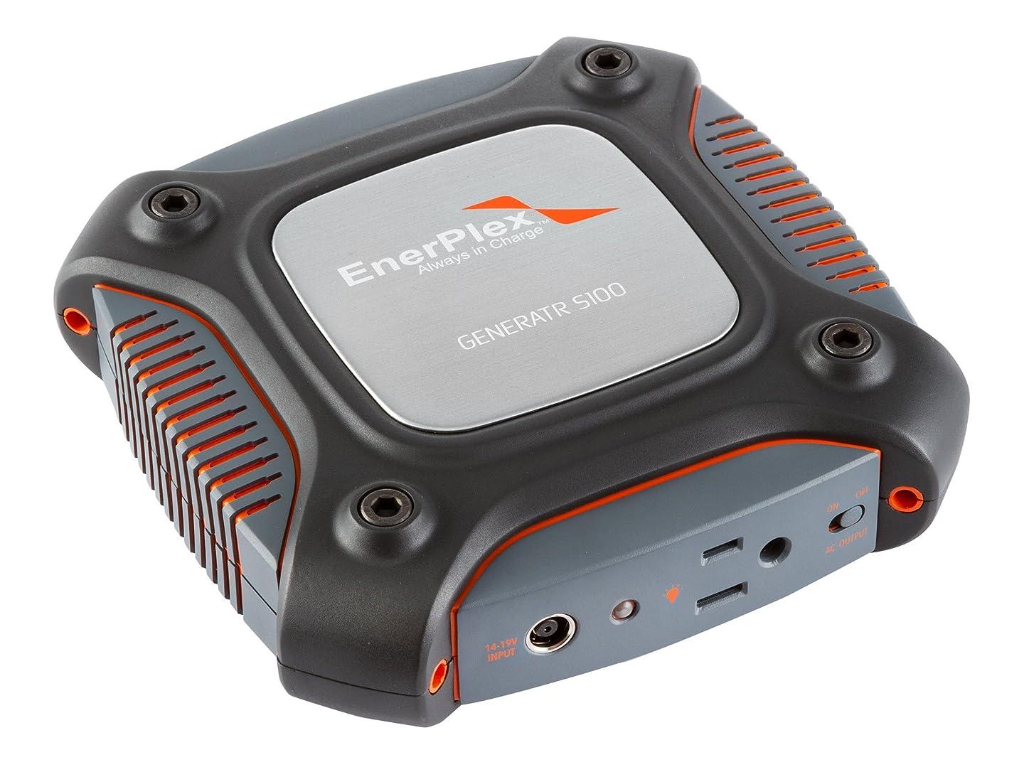 嘆願凍る国際対応交換用電池 Philips HeartStart FRx HeartStart Home Defibrillator HeartStart HS1 HeartStart OnSite HeartStart OnSite AED