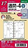 レイメイ藤井 ダヴィンチ 手帳用リフィル 2017 12月始まり ウィークリー ポケット DPR1734