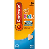 Redoxon Kids Chewable Tab, 250mg, 90ct