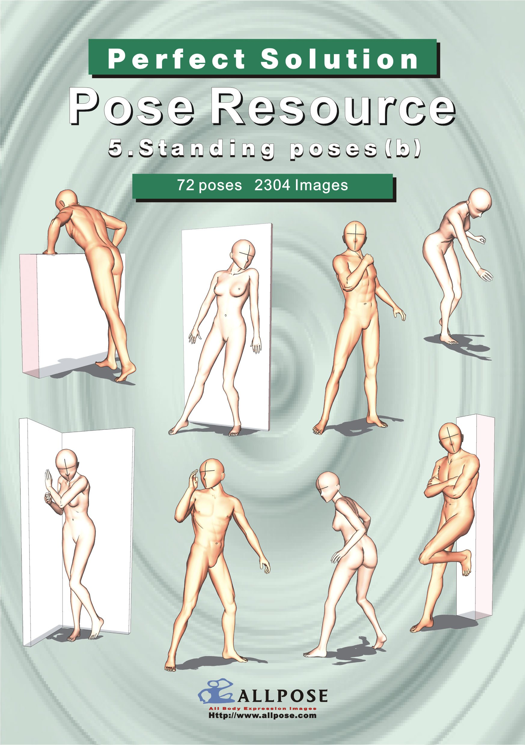 Allpose Book] 5_Standing poses(b) Cartooning Comic Character Figure