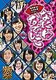 なにわなでしこ Vol.5 [DVD]