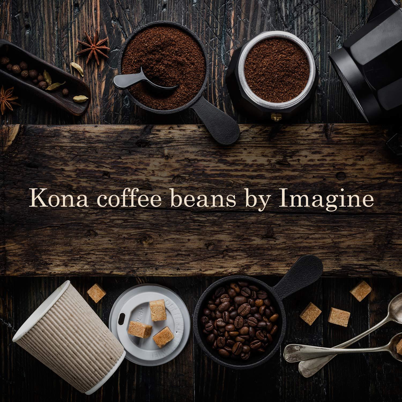 Kona Coffee Beans by Imagine - 100% Kona Hawaii - Medium Dark Roast Whole Bean (Peaberry - 8oz.) by Imagine