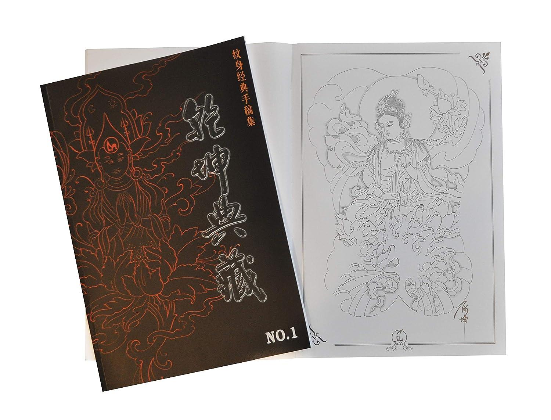 Página completa budismo Flash del tatuaje diseño libro arte A3 ...