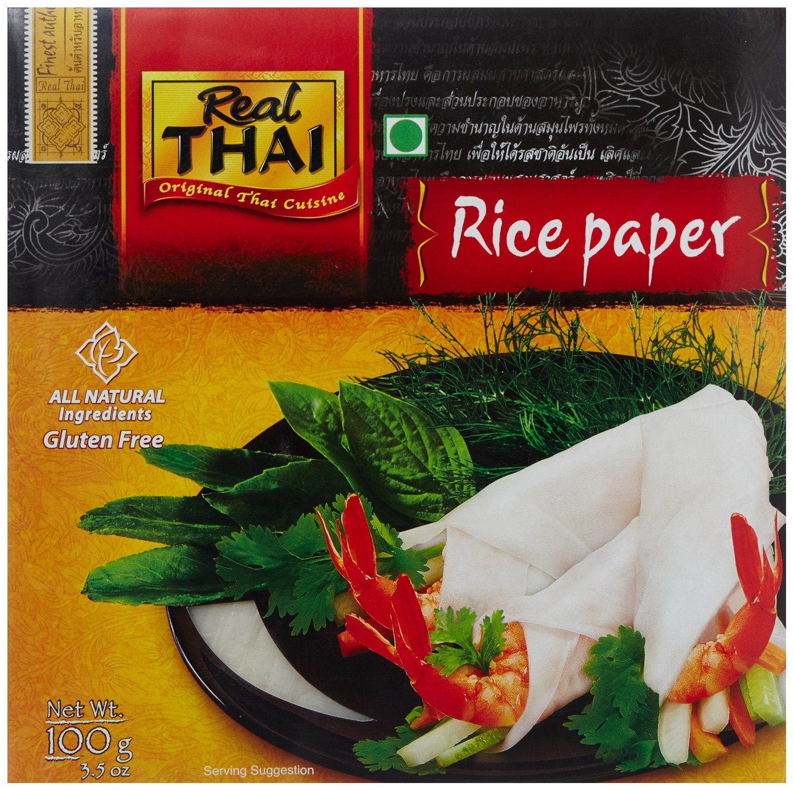 Real Thai 1 Rice Paper Round (22 Cm), 100G by Real THAI