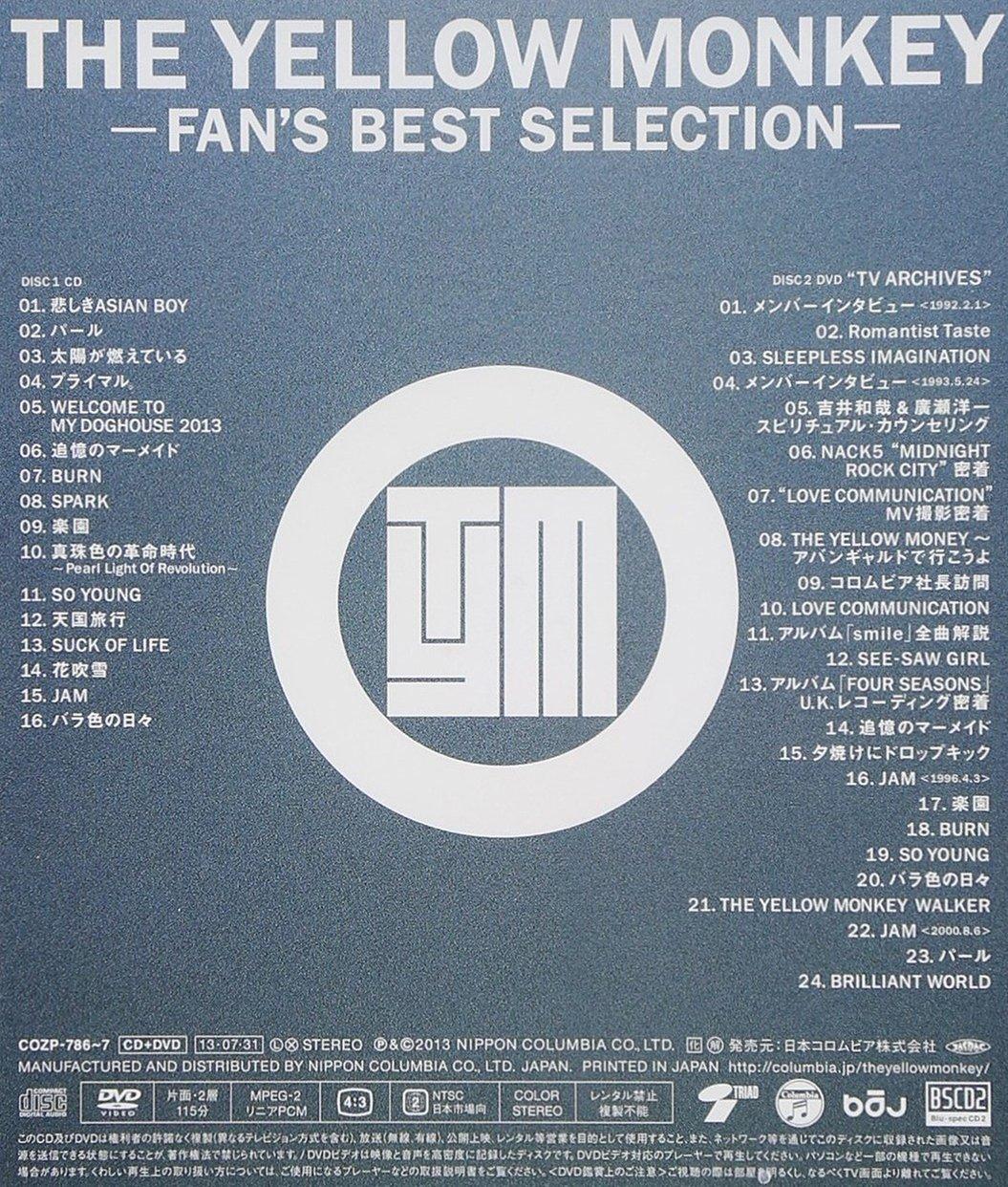 Amazon   イエモン-FAN'S BEST S...