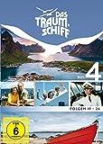 Das Traumschiff 4 [3 DVDs]