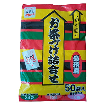 Amazon.com : Nagatanien Ochazuke Nori, Assortment (Pack of 50) : Grocery &  Gourmet Food
