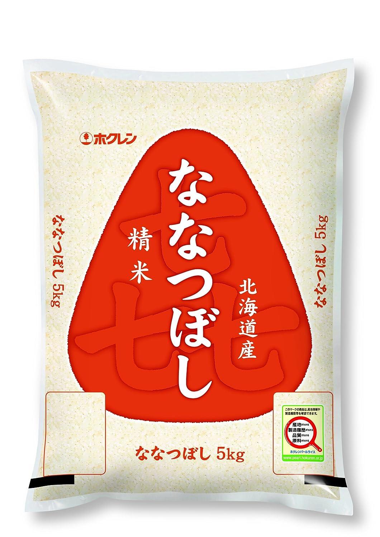 【新米】【北海道産米】平成29年度産 ホクレンパールライス 喜ななつぼし 精米 5kg