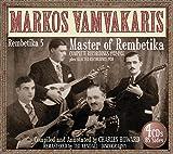 Rembetika 5: Master of Rembetika 1932-1937