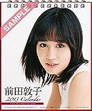 前田敦子 2013卓上カレンダー CL-686