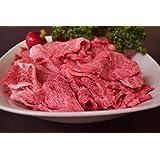和牛切り落とし 2kg(2000g) 焼肉 BBQ にもgood!スライス肉 すき焼き バーベキュー にも業務用 にも ★使いやすく1キロ×2パックセット!