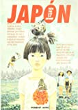 Japón visto por 17 autores