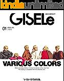 GISELe(ジゼル) 2020年 01 月号 [雑誌]