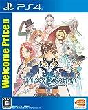 テイルズ オブ ゼスティリア Welcome Price!! - PS4