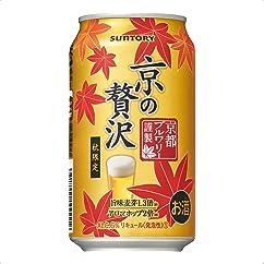 【新ジャンル(第3のビール)の新商品】サントリー 秋限定 京の贅沢 350ml×24本