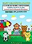 Great Friend-صديق عظيم Arabic Children's Picture Book (English and Arabic Bilingual Edition): Arabic Kids Books ; English  Arabic Bilingual Books ; Arabic ... ; Arabic Children Books (English Edition)