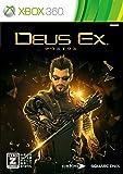 デウスエクス【CEROレーティング「Z」】 - Xbox360