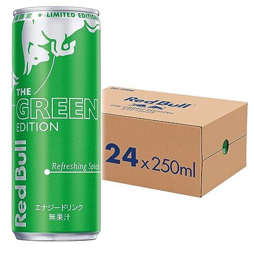 レッドブル グリーンエディション 250ml×24本