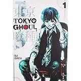 Tokyo Ghoul, Vol. 1 (1)