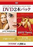 DVD2枚パック  17歳のカルテ/あの頃ペニー・レインと