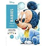 Cercles magiques Art-thérapie Disney Babies (Heroes) (French Edition)