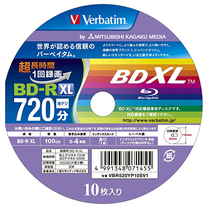 7d4bb4dcb Amazon.com: 10 Verbatim Bluray 100gb BD-R XL Triple Layer 4x Speed Blu-ray  Inkjet Printable Discs: Home Audio & Theater