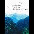"""夏日走过山间(""""美国国家公园之父""""约翰·缪尔代表作;美洲植物学专家、果壳达人专业审读;27张精致手绘图鉴)(果麦经典)"""