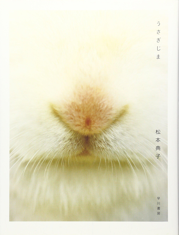 Read Online Usagijima = Rabbit island pdf epub