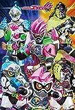 96ピース 子供向けパズル 仮面ライダーエグゼイド【こどもジグソーパズル】