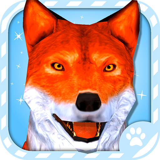 Virtual Pet Fox - Sunglasses For Different Names