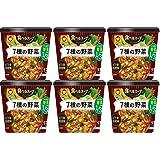 マルちゃん 食べるスープ 7種の野菜ピリ辛担担味 29g×6個
