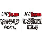 side-A:ひと夏の経験/miko side-B:STAND UP/たなけん [Analog]
