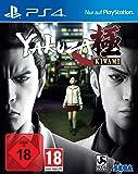 Yakuza Kiwami [PlayStation 4]