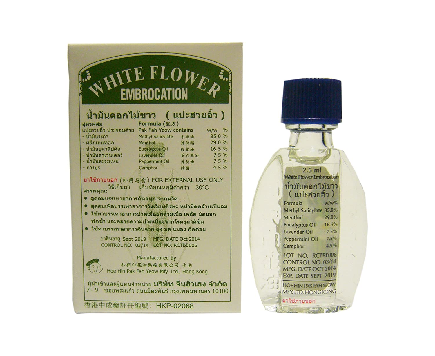 Amazon White Flower Embrocation 25 Ml X 12 Bottles Health
