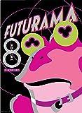 Futurama, Vol. 8