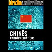 Cartões didáticos em chinês: 800 cartões didáticos importantes de chinês-português e português-chinês