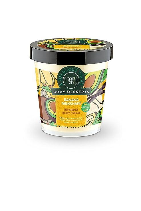 Organic Shop Crema Corporal Reparadora Batido de Plátano - 450 ml