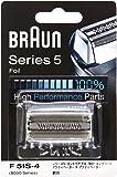 【正規品】 ブラウン シリーズ5 / 8000シリーズ対応 網刃 F51S-4