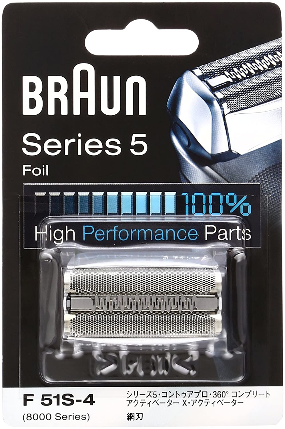 Braun Series 5 Foil Replacement Pack for 8000 Series (japan import) F51S-4