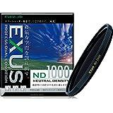 MARUMI NDフィルター EXUS ND1000 77mm 光量調節用 146135