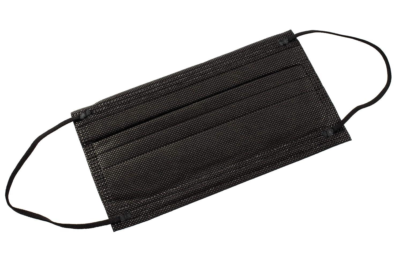 Mascarillas Higiénicas Desechables de Un Sólo Uso, 3 capas (Negro)