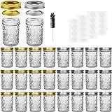 Mason Jars, 8 OZ Mason Jars Canning Jars Jelly Jars With Regular Lids and Bands, Ideal for Jam, Honey, Wedding Favors…