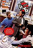Eye on Crime (The Hardy Boys Book 153)