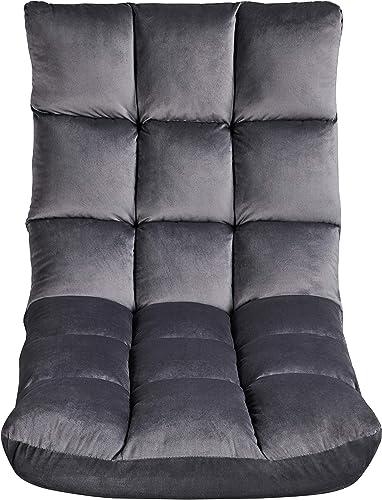 YAHEETECH Folding Floor Chair Lounger Folding Adjustable Floor Sofa Indoor Adjustable Living Room Chair Grey - the best living room chair for the money